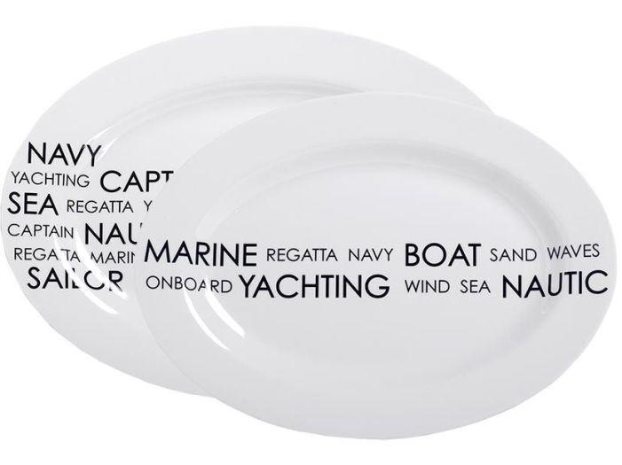 SEA сервировочные тарелки, набор 2 шт.